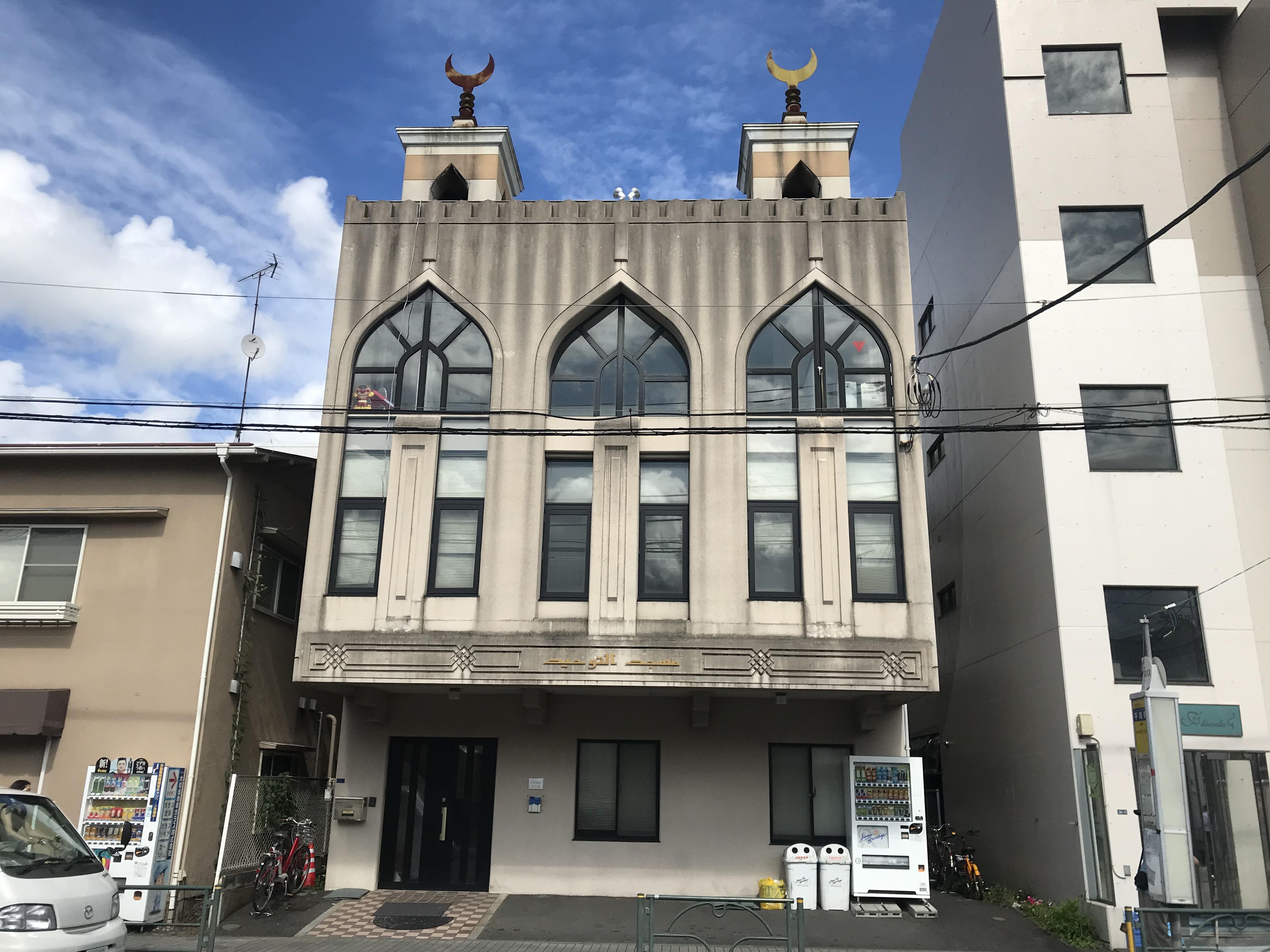 "Masjid in Japan ""Masjid AL Tawheed"" 〜information of mosque & prayer room〜"