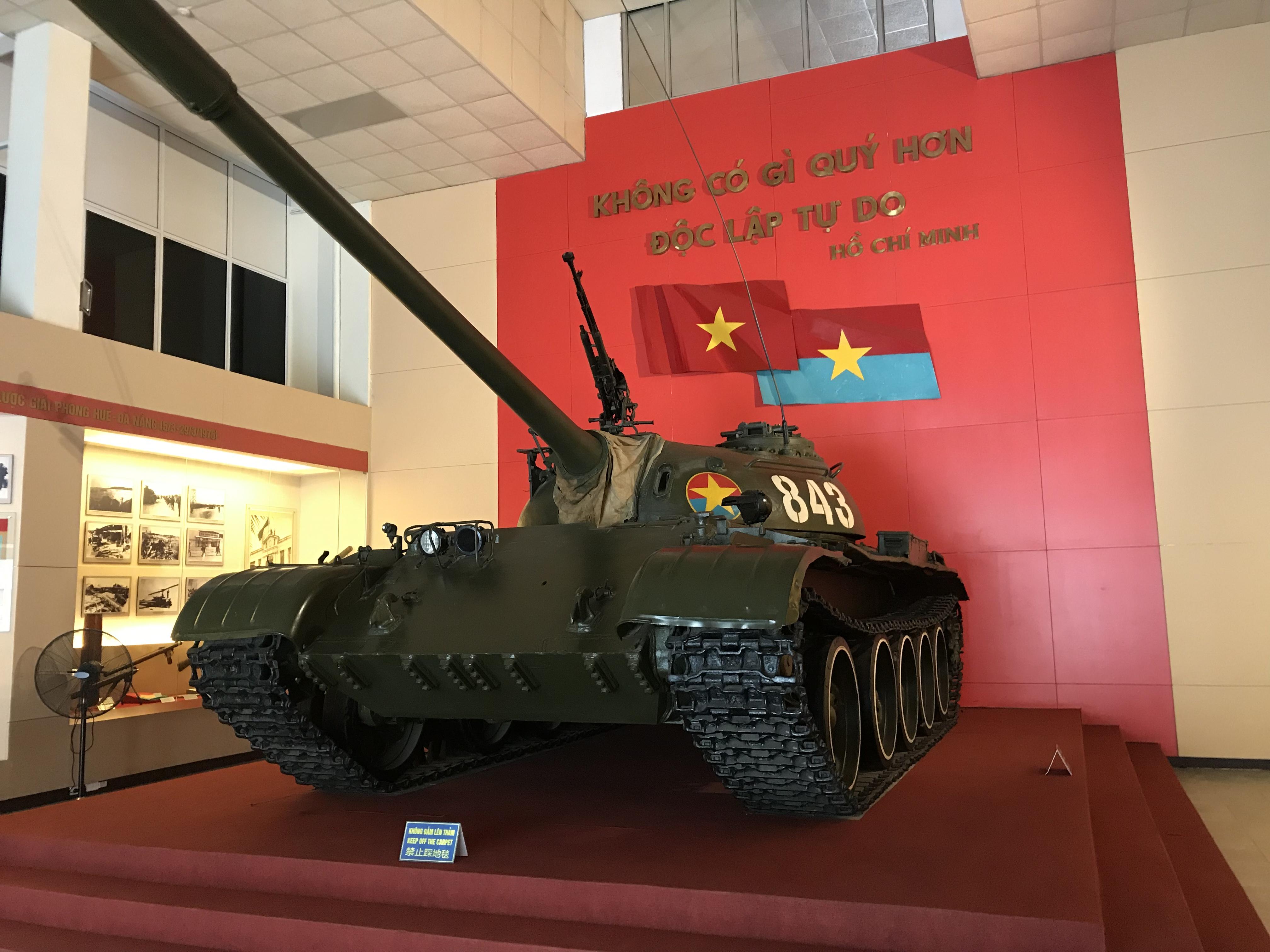 ベトナム軍事歴史博物館の魅力に迫る